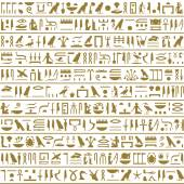 Photo Ancient Egyptian Hieroglyphs Seamless Horizontal