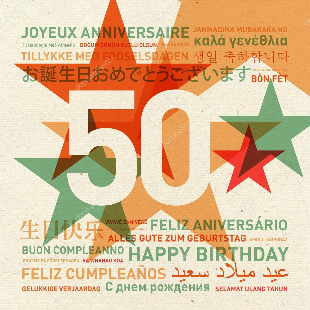Niemiecki życzenia Urodzinowe życzenia Komunijne Zdjęcia