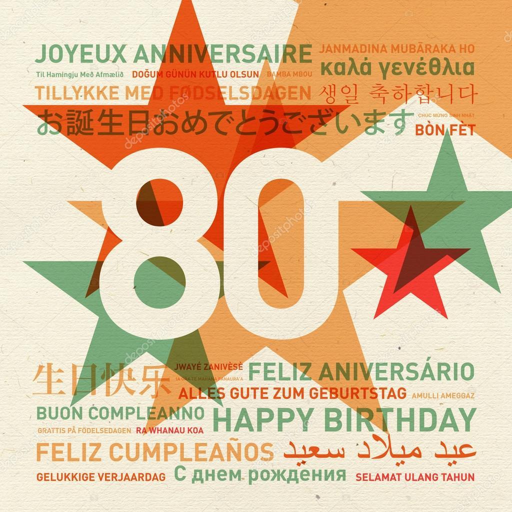 80 ik születésnapi köszöntő 80 éves boldog születésnapot kártya világából — Stock Fotó  80 ik születésnapi köszöntő