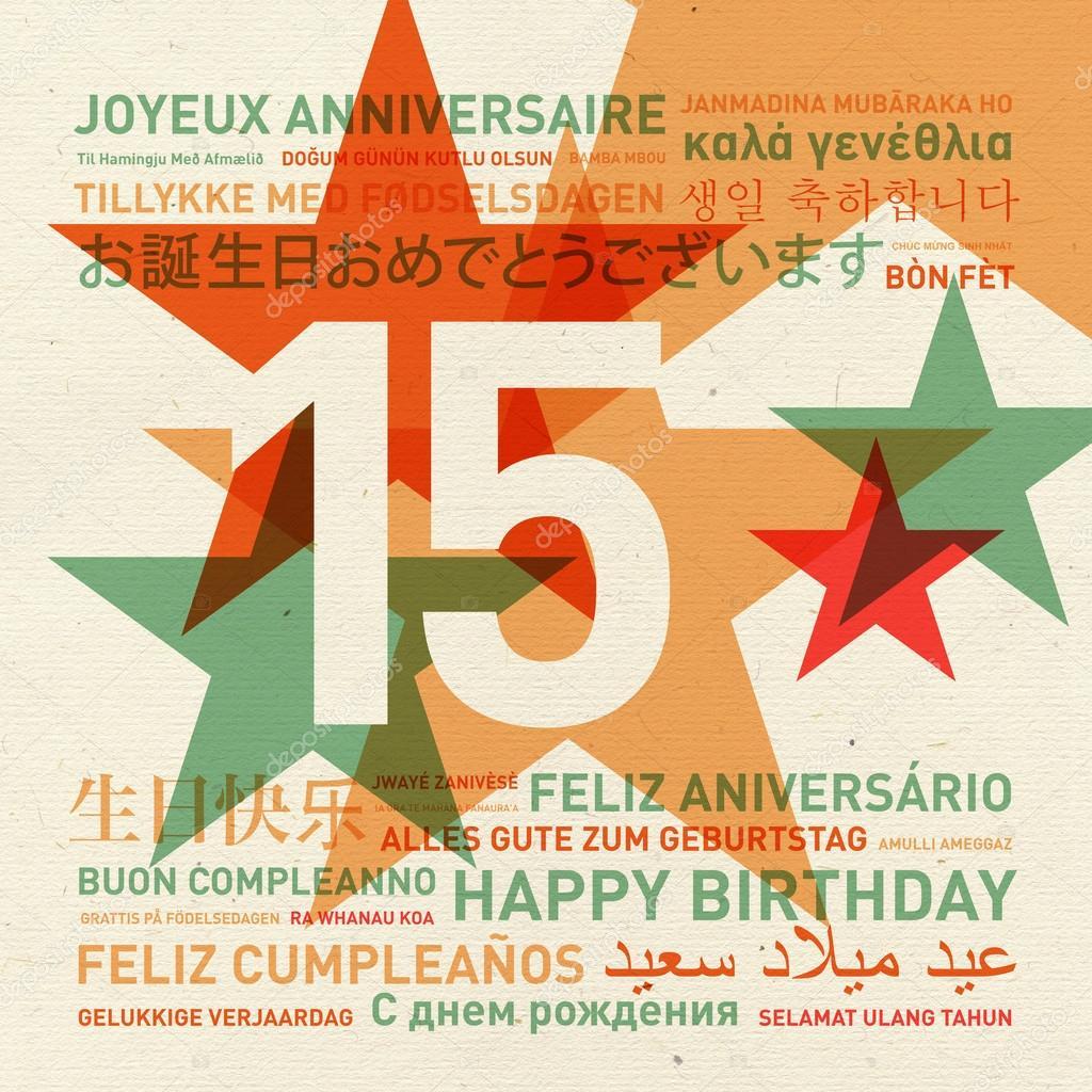 grattis på 15 årsdagen 15th årsdag grattiskort från världen — Stockfotografi © daboost  grattis på 15 årsdagen