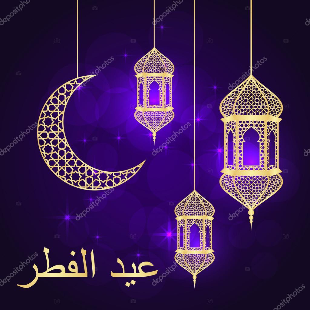 Best New Eid Al-Fitr Greeting - depositphotos_114082304-stock-illustration-eid-al-fitr-greeting  Gallery_11438 .jpg