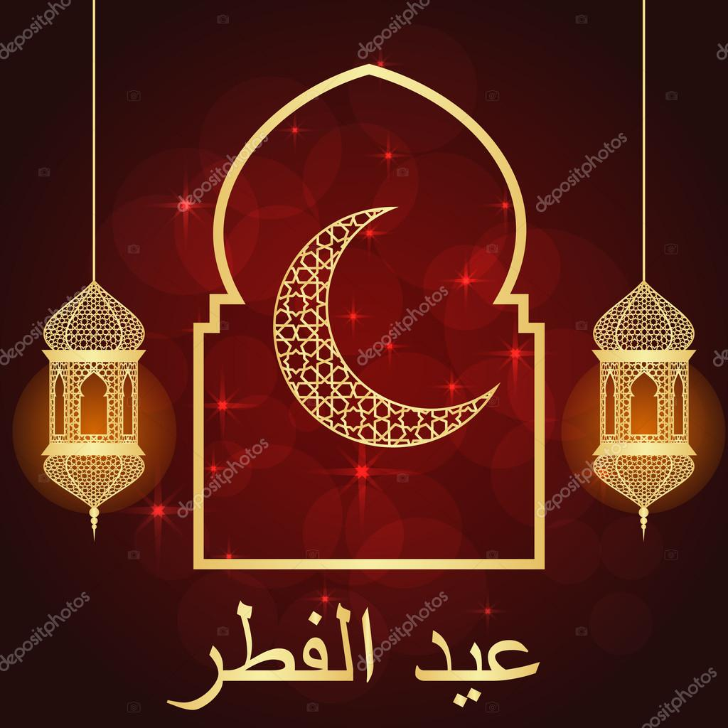 Eid al fitr greeting stock vector nataly nete 114082784 eid al fitr greeting card on red background vector illustration eid al fitr means festival of breaking of the fast vector by nataly nete kristyandbryce Images