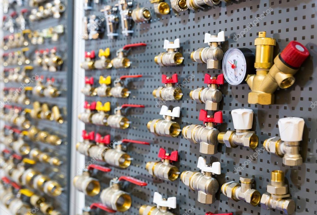Трубопроводная арматура <br>