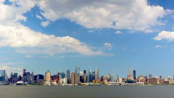 Manhattan látképe