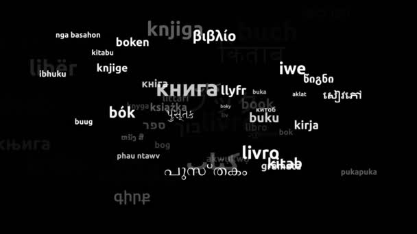 Book Translated in 68 Worldwide Languages Endless Looping 3d Zooming Wordcloud Mask