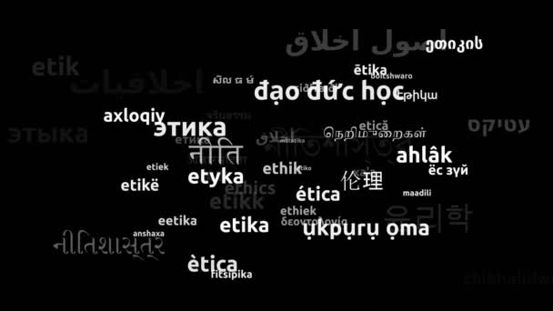 Ethics Translated in 59 Worldwide Languages Endless Looping 3d Zooming Wordcloud Mask