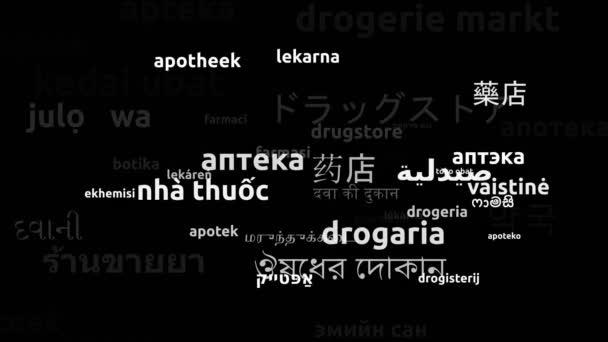 Drugstore Translated in 49 Worldwide Languages Endless Looping 3d Zooming Wordcloud Mask