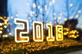 izolovaný nový rok 2016 pozadí