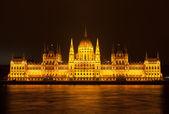 Fényképek magyar Parlament épülete