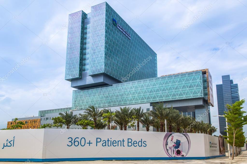 Architecture of the Cleveland Clinic in Abu Dhabi, UAE – Stock