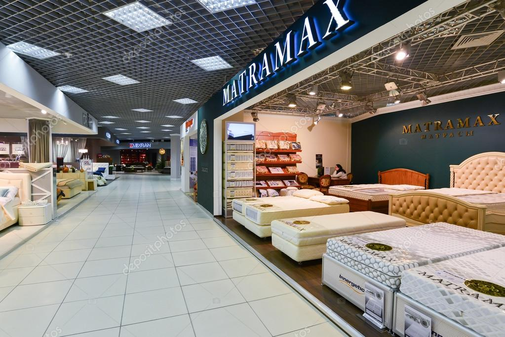Merveilleux MOSCOW, RUSSIA   MARCH 05 2015: Interior Furniture Shopping Complex Grand.  Furniture Shopping Mall GRAND   The Largest Specialty Shop In Russia And  Europe ...