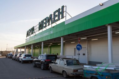 SAMARA, RUSSIA - MARCH 14, 2015, Construction of  new Leroy Merlin Store. Leroy Merlin is a French home-improvement and gardening retailer serving thirteen countries