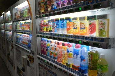MOSCOW, RUSSIA - 17.06.2015. Vending machines Japanese companies DyDo for drinks in a underpass