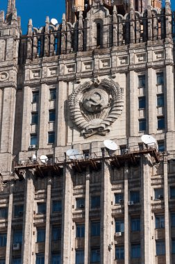 Moscow, Russia - 09.21.2015. The Ministry of Foreign Affairs of the Russian Federation. Detail of the facade with the emblem of the USSR
