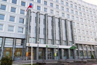 Nizhny Novgorod, Russia - November 04.2015. The largest Volga-Vyatka branch of Sberbank