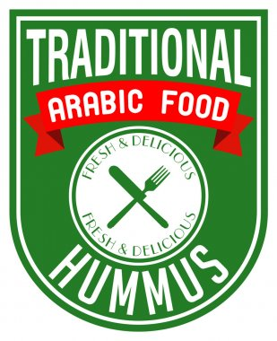 Arabic food hummus label