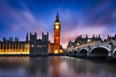 Photo Big Ben and House of Parliament