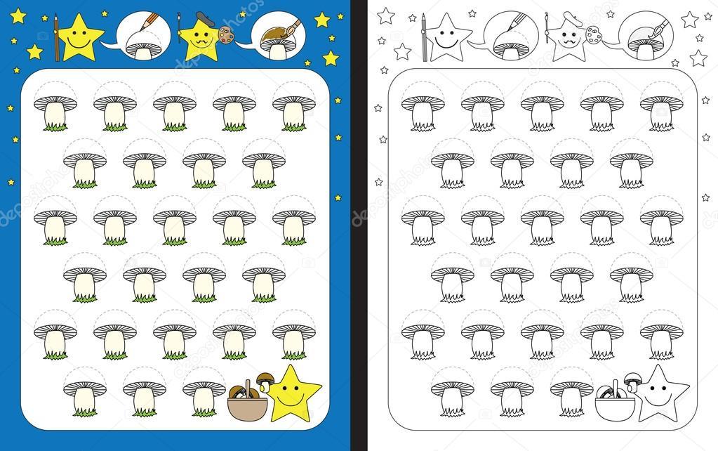 Küçük Yıldız Okul öncesi çalışma Sayfası Stok Vektör Nahhan