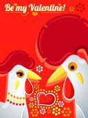 Fényképek Valentin kártya