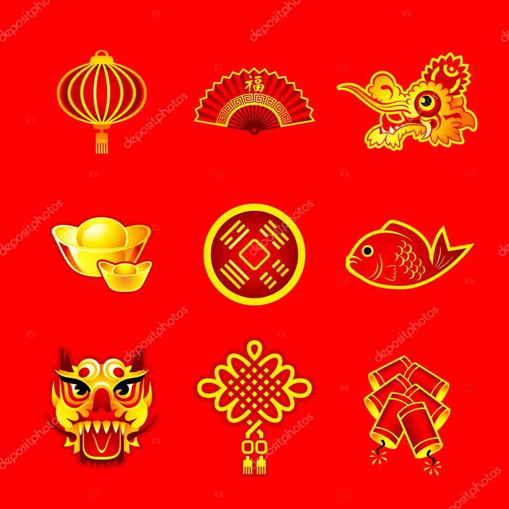 Chinese new year symbols stock vector sahuad 79024274 chinese new year decorations ornaments and symbols vector by sahuad buycottarizona Gallery