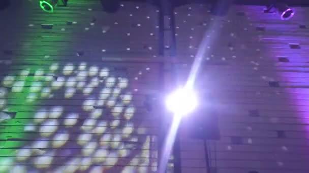 A Party fények diszkógömb