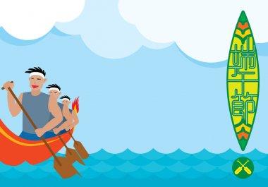 Dragon boat racing illustration background