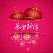 Fényképek CNY márka új év rátétes