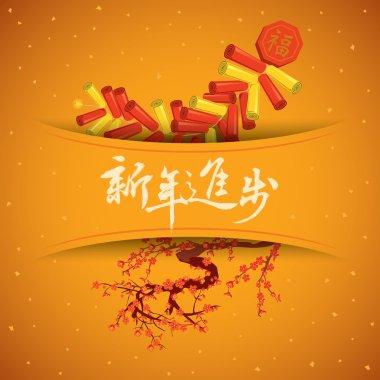 CNY Prosperous applique background illustration