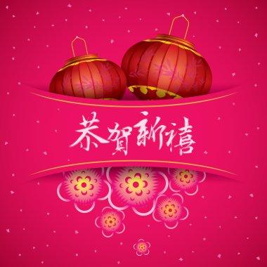 CNY Brand new year applique