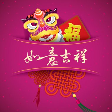 CNY Lucky applique background illustration