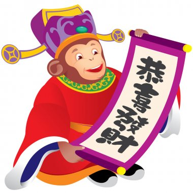 Chinese monkey god of prosperity