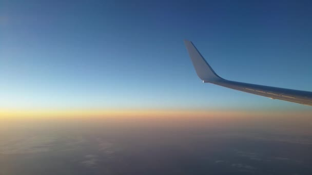 View of an aircraft wing during flight