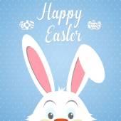 Fényképek Boldog húsvéti üdvözlőlap nyúl füle