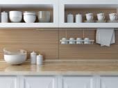 Moderní kuchyně design