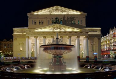 Fountain in front of Bolshoi Theater