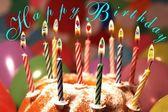 Všechno nejlepší k narozeninám - symboly - angličtina - nápisy