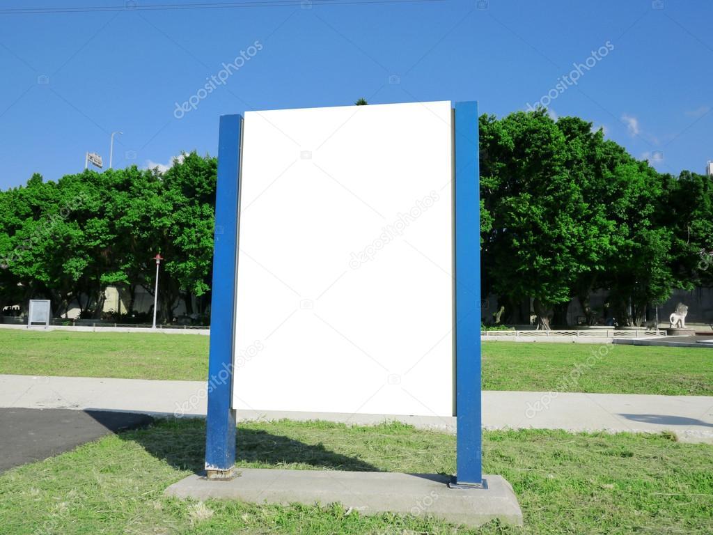 Blank billboard in the park stock vector