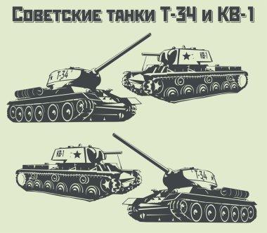 Soviet tanks T-34 and KV-1 vector