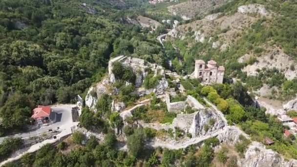 Aerial view of ruins of Medieval Asens Fortress, Asenovgrad, Plovdiv Region, Bulgaria