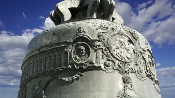 Carar Bell, Moskva Kreml, Rusko - také známý jako carský Kolokol, car Kolokol III, nebo Royal Bell, je 6,14 metrů vysoký, 6,6 metrů v průměru zvonek na pozemku Moskvy Kreml