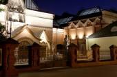 Státní Treťjakovské galerie je umělecká galerie v Moskvě, Rusko, především depozitáře ruského umění na světě