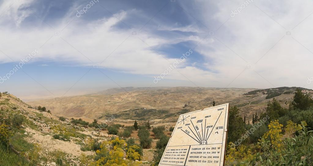 Panorama desert mountain landscape, Jordan
