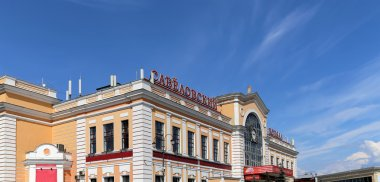 Savelovsky railway station (Savyolovsky, Savyolovskiy, Savyolovsky or Savelovskiy) is one of the nine main railway stations in Moscow, Russia.