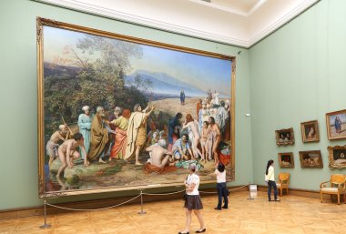State Tretyakov Gallery is an art gallery in Moscow, Russia, the foremost depository of Russian fine art in the world. Gallery's history starts in 1856