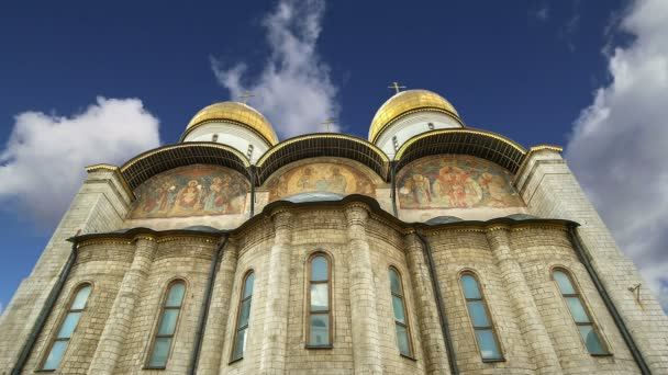 Assumption Cathedral (was the site of coronation of Russian tsars), Moscow Kremlin, Russia.UNESCO World Heritage Site