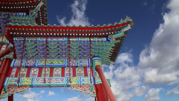 Traditional decoration of the roof of a Buddhist temple, Beijing,China