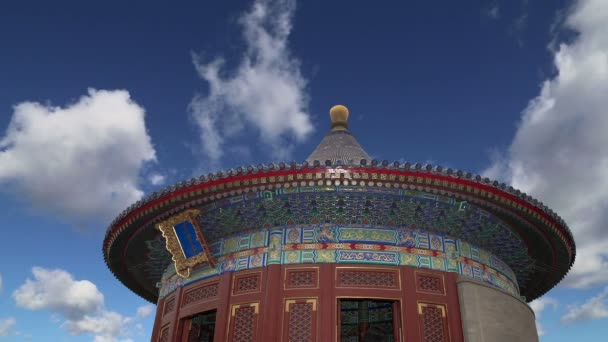 Temple of Heaven(Altar of Heaven), Beijing, China