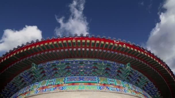 Temple of Heaven(Altar of Heaven), Beijing, China