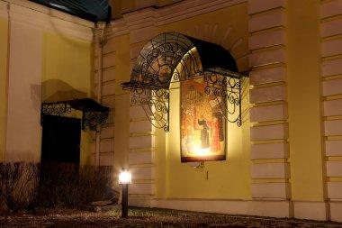 Metropolitan Philip's Church in the suburb Meschanskoy.Moscow, Russia