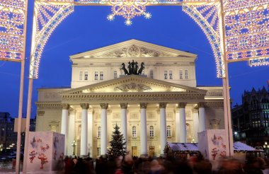 Bolshoi Theatre (Large, Great or Grand Theatre, also spelled Bolshoy)  illuminated to Christmas and New Year holidays at night. Moscow, Russia